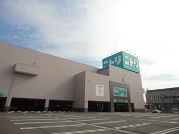 (株)ニトリ 岸和田店の画像1
