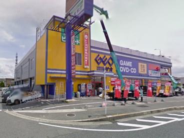 ゲオ岸和田店の画像1