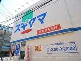 ドラッグスギヤマ 名東本通店