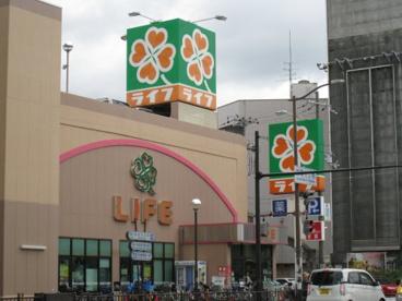 ライフ吹田泉町店の画像1