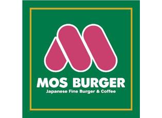 モスバーガー 本郷三丁目店の画像1