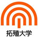 拓殖大学 文京キャンパス