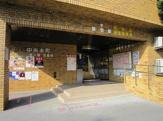 足立区役所 住区センター・学童保育室中央本町