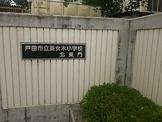 戸田市立美女木小学校