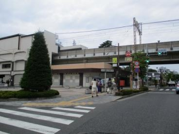 京王多摩川駅の画像1