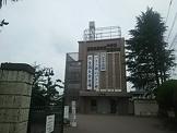 浦和実業学園中学校