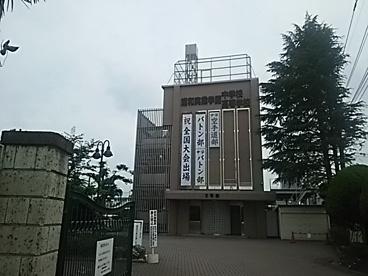 浦和実業学園中学校の画像1