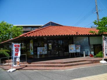 神戸屋レストラン甲子園店の画像1