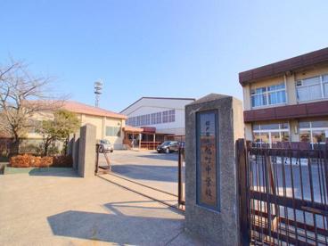 松戸市立旭町中学校の画像1