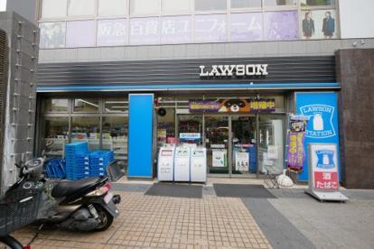 ローソン 阪急西宮北口駅前店の画像2