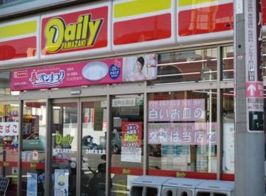 デイリーヤマザキ船橋法典駅前店の画像1