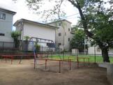 平方2号公園