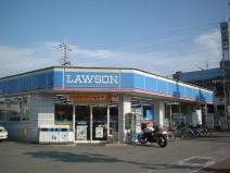 ローソン西宮小松西町店