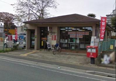 船橋法典郵便局の画像1