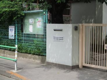 調布多摩川幼稚園の画像2