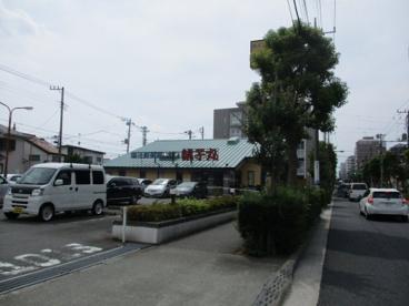 すし銚子丸・調布店の画像1