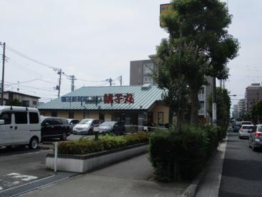 すし銚子丸・調布店の画像2