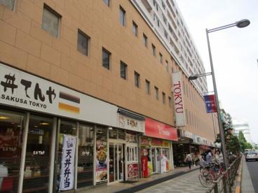 (株)東急ストア 調布店の画像1