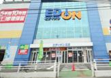 エディオン広店