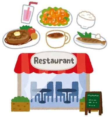 にじいろレストランの画像