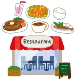 にじいろレストランの画像1