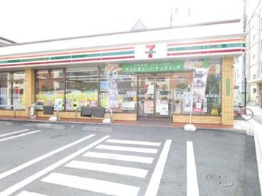 セブンイレブン足立青井3丁目店の画像1