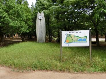 萱田地区公園の画像1