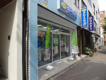 ポニークリーニング 金竜小学校前店の画像1