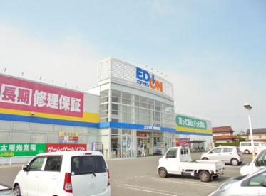 エディオン 福山北店の画像1