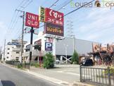 ユニクロ尼崎水堂店