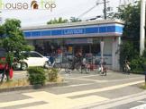 ローソン尼崎水堂店