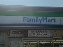 ファミリーマート 西川口三丁目店
