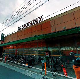 サニー 別府店の画像1