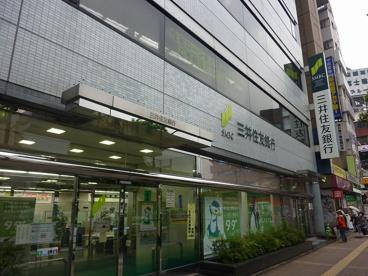 三井住友銀行の画像1