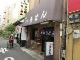 駅前うどん 寺田町店