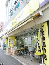 ハナマサ方南町店の画像1