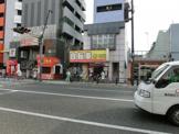 サイクル てるてる 寺田町店
