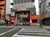 鶴橋風月 寺田町店