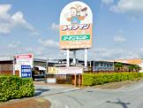 メイクマン美浜店