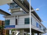 沖縄都市モノレール赤嶺駅