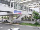 沖縄都市モノレール小禄駅