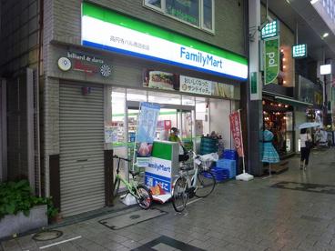 ファミリーマート パル商店街の画像1