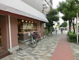 BAKERY CAFE HiDY