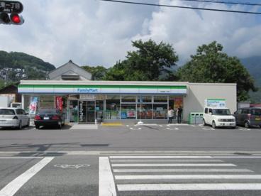 ファミリーマート甲府城東一丁目店 の画像2