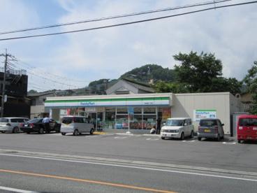 ファミリーマート甲府城東一丁目店 の画像4