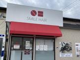 カメラのキタムラ 甲府オギノ城東店