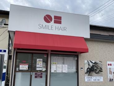 カメラのキタムラ 甲府オギノ城東店の画像1