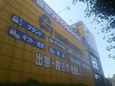 トレジャーファクトリー東浦和店