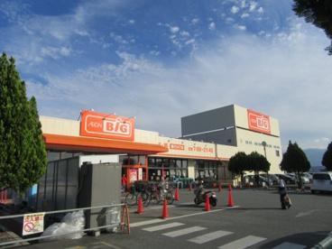 ザ・ビッグ 甲府和戸店の画像1