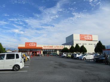 ザ・ビッグ 甲府和戸店の画像2
